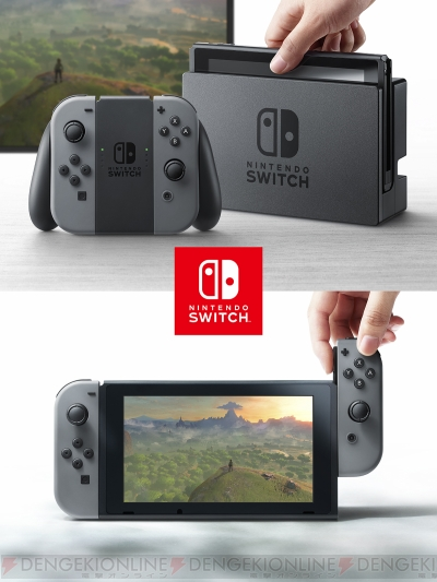nintendo_switch_001_cs1w1_400x